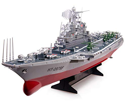HT 30' Radio Remote Control Warship Challenger (TS-B78)